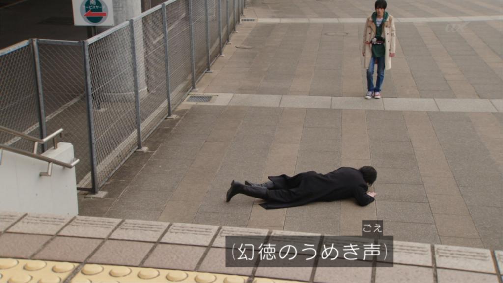 f:id:magaorochi:20180325153521j:plain