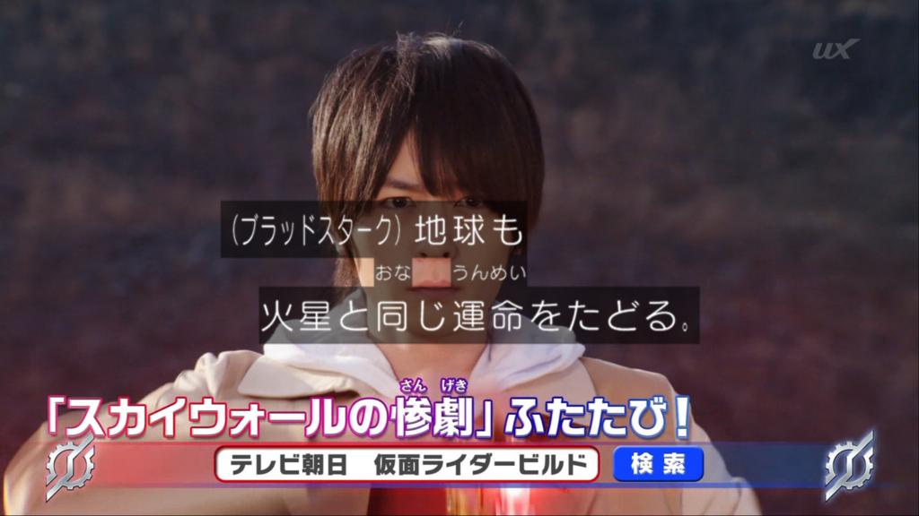 f:id:magaorochi:20180325153550j:plain