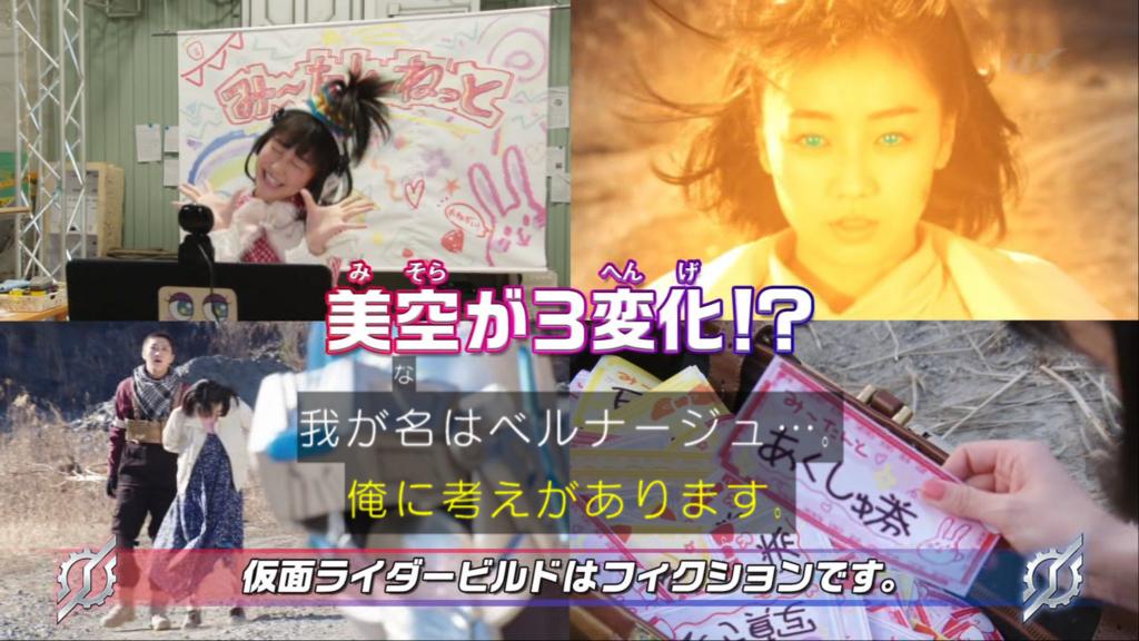 f:id:magaorochi:20180325153557j:plain