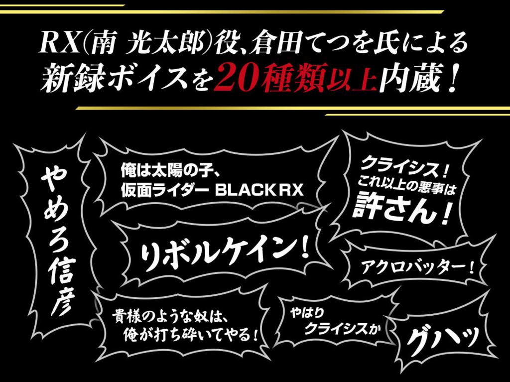 f:id:magaorochi:20180331012545j:plain