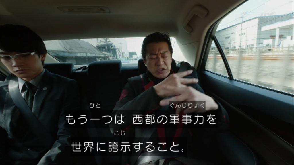 f:id:magaorochi:20180401164515j:plain