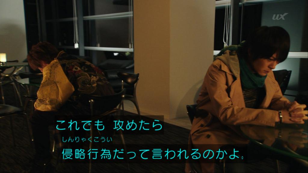 f:id:magaorochi:20180401164644j:plain