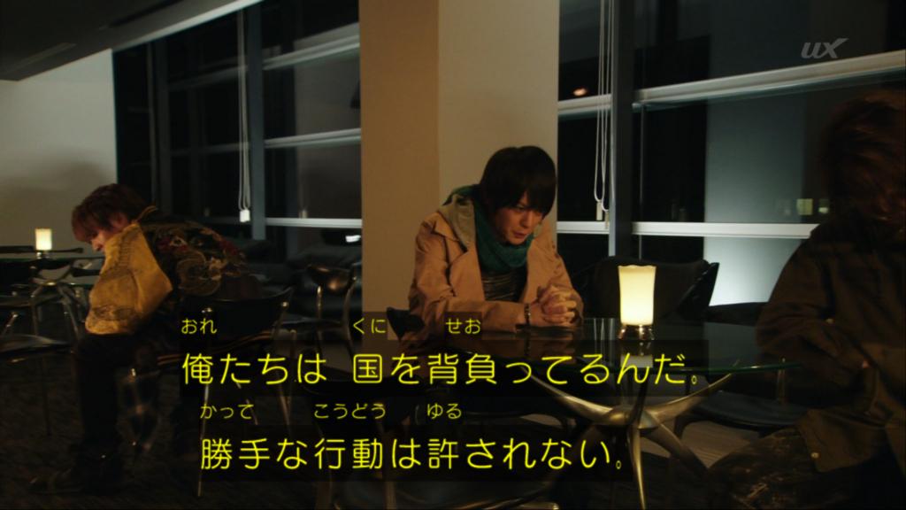 f:id:magaorochi:20180401164648j:plain