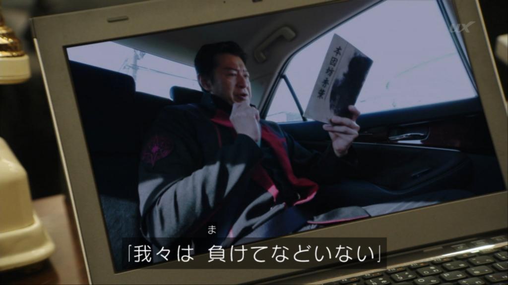 f:id:magaorochi:20180401185700j:plain