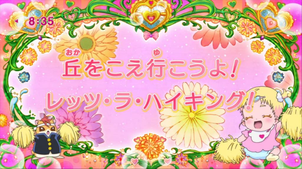 f:id:magaorochi:20180401214437j:plain