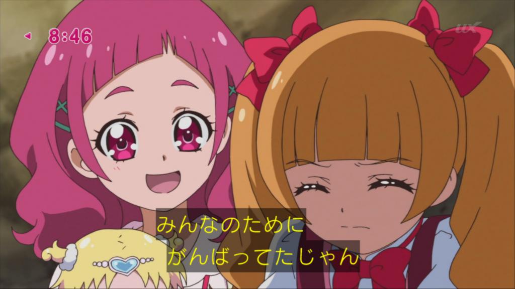 f:id:magaorochi:20180401215349j:plain