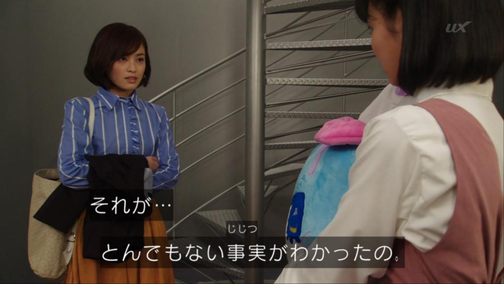 f:id:magaorochi:20180408155216j:plain