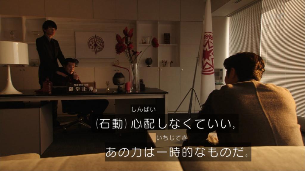 f:id:magaorochi:20180408155543j:plain