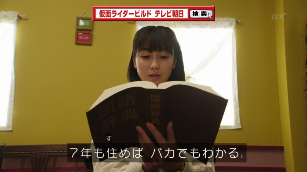 f:id:magaorochi:20180408155924j:plain