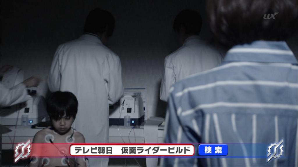 f:id:magaorochi:20180408160230j:plain