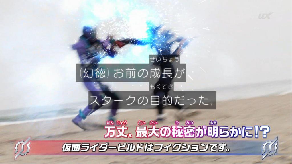 f:id:magaorochi:20180408160236j:plain