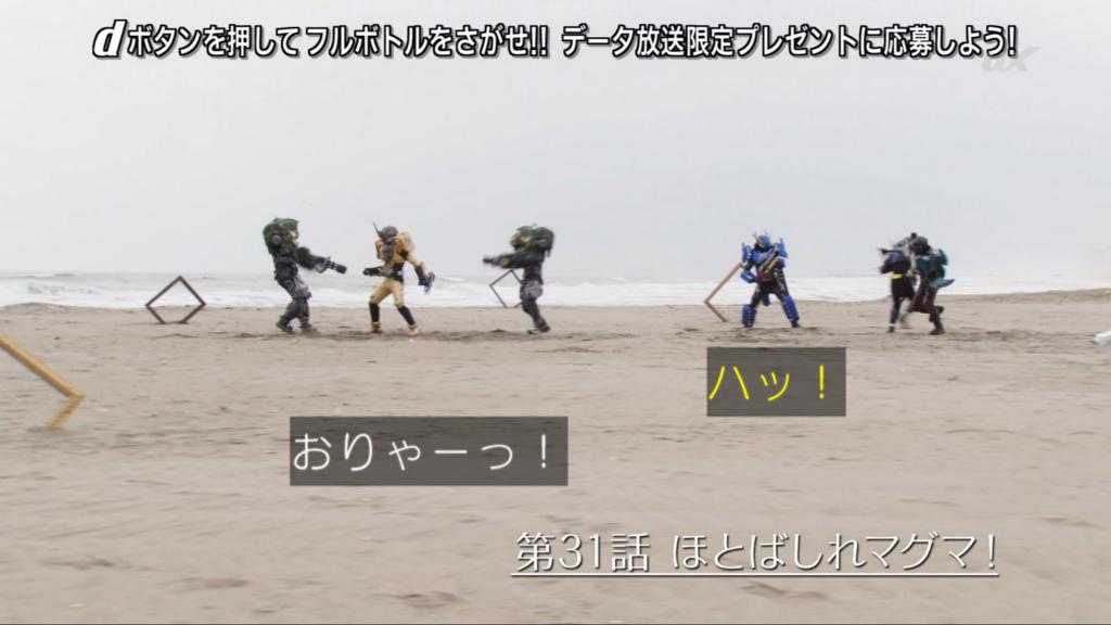 f:id:magaorochi:20180415115002j:plain