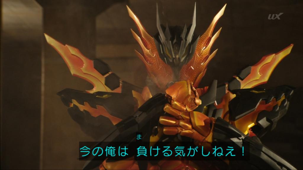 f:id:magaorochi:20180415120421j:plain