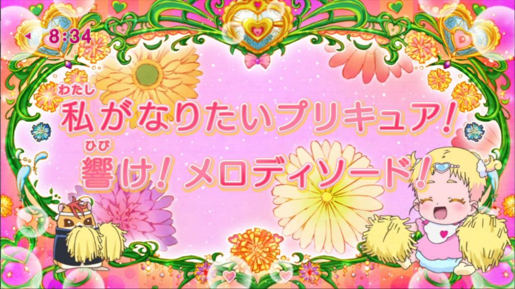 f:id:magaorochi:20180415202457j:plain