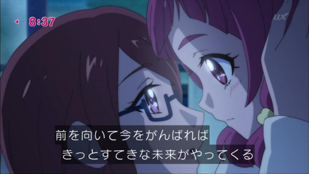 f:id:magaorochi:20180415202602j:plain