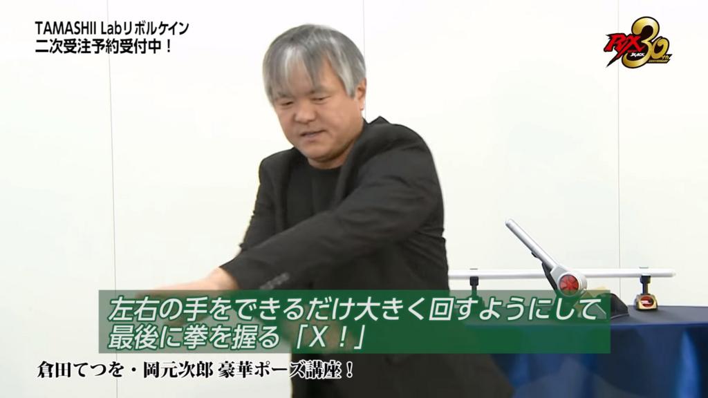 f:id:magaorochi:20180419225843j:plain