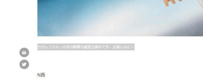 f:id:magaorochi:20180421155852j:plain