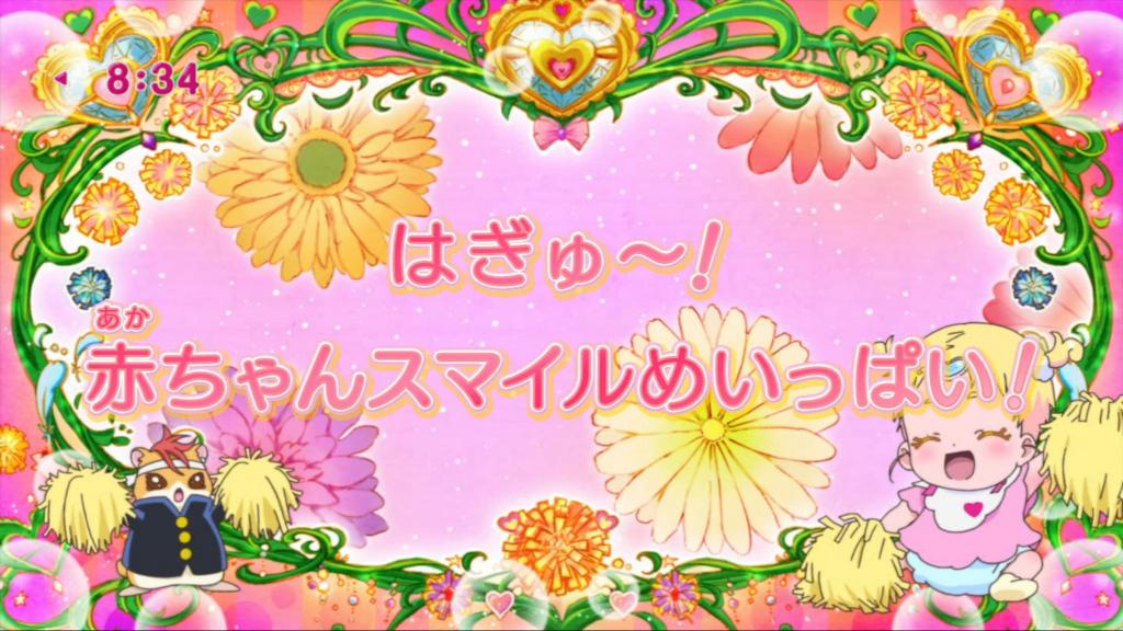 f:id:magaorochi:20180506152834j:plain