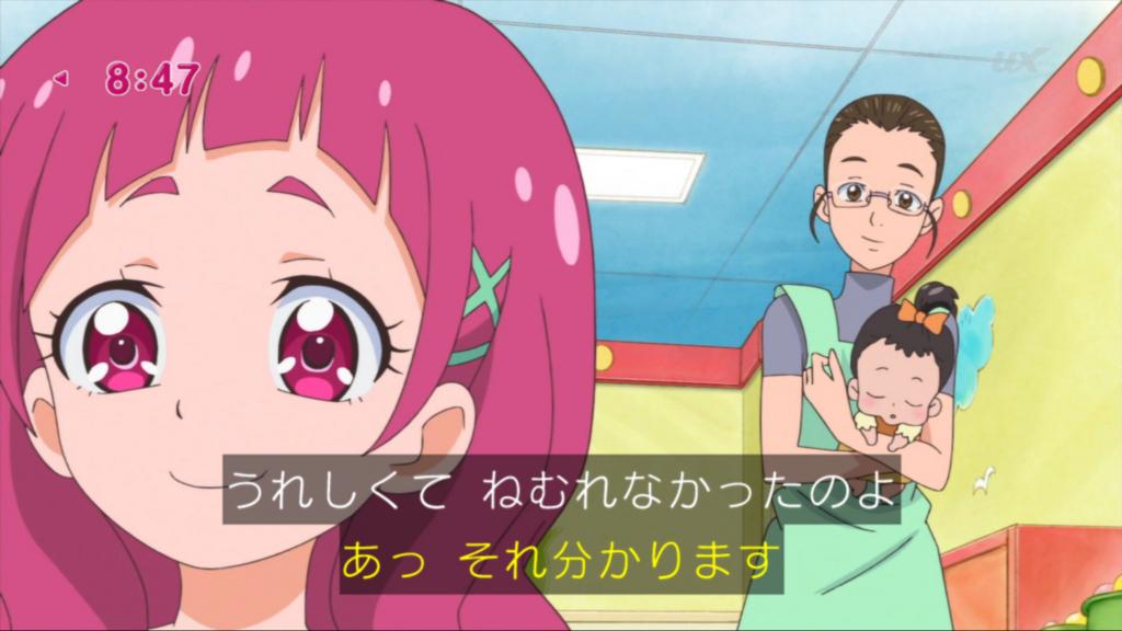 f:id:magaorochi:20180506153615j:plain