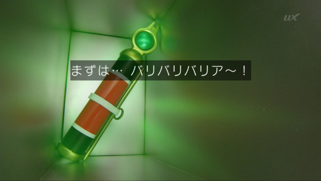 f:id:magaorochi:20180510222030j:plain