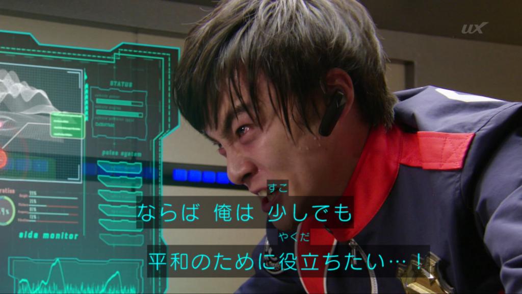 f:id:magaorochi:20180513123333j:plain