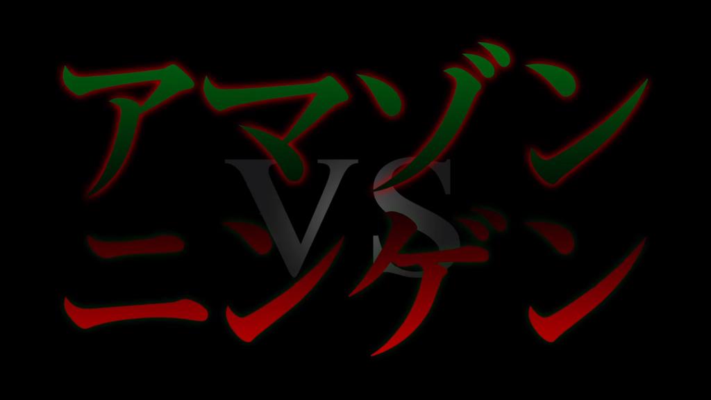 f:id:magaorochi:20180519230401j:plain