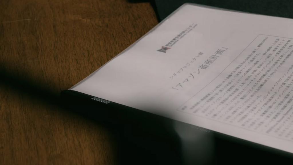 f:id:magaorochi:20180519230629j:plain