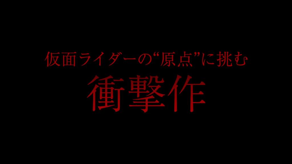 f:id:magaorochi:20180519232258j:plain