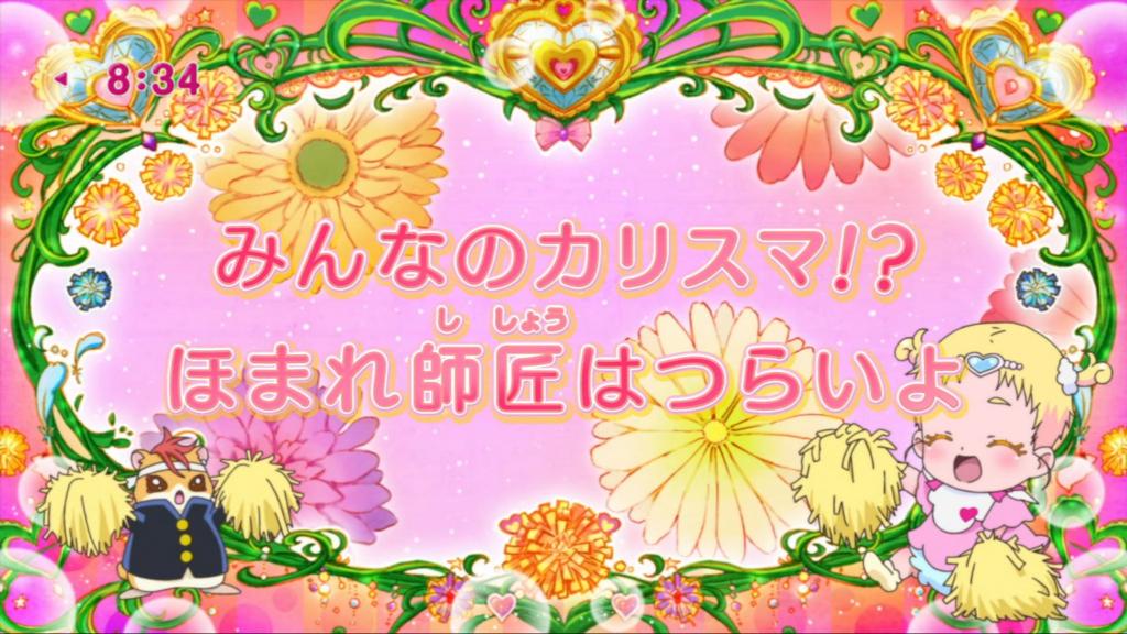 f:id:magaorochi:20180520102010j:plain