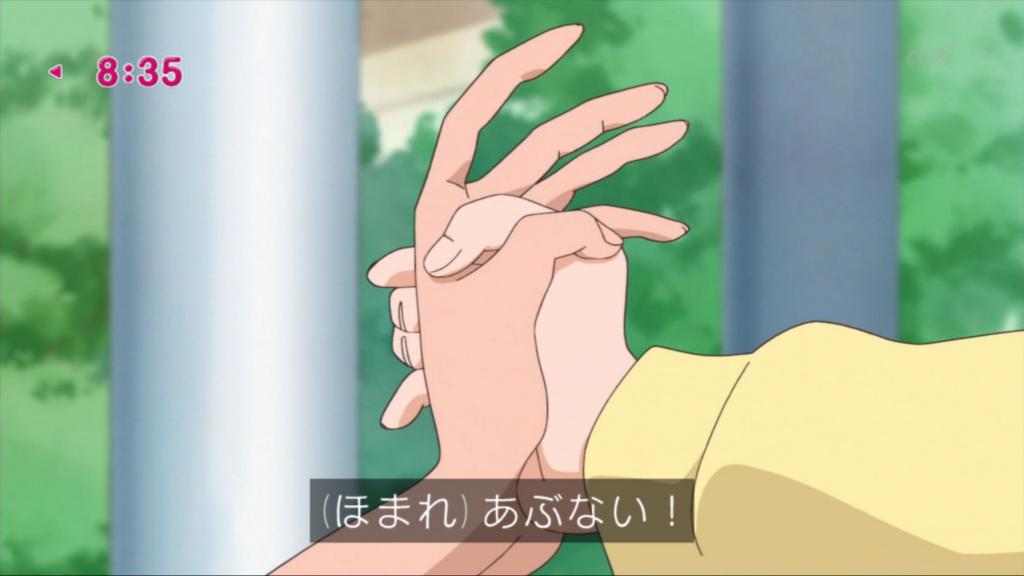f:id:magaorochi:20180520104628j:plain