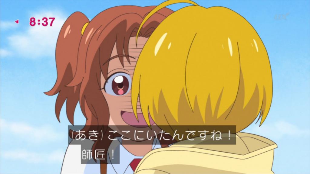 f:id:magaorochi:20180520111138j:plain