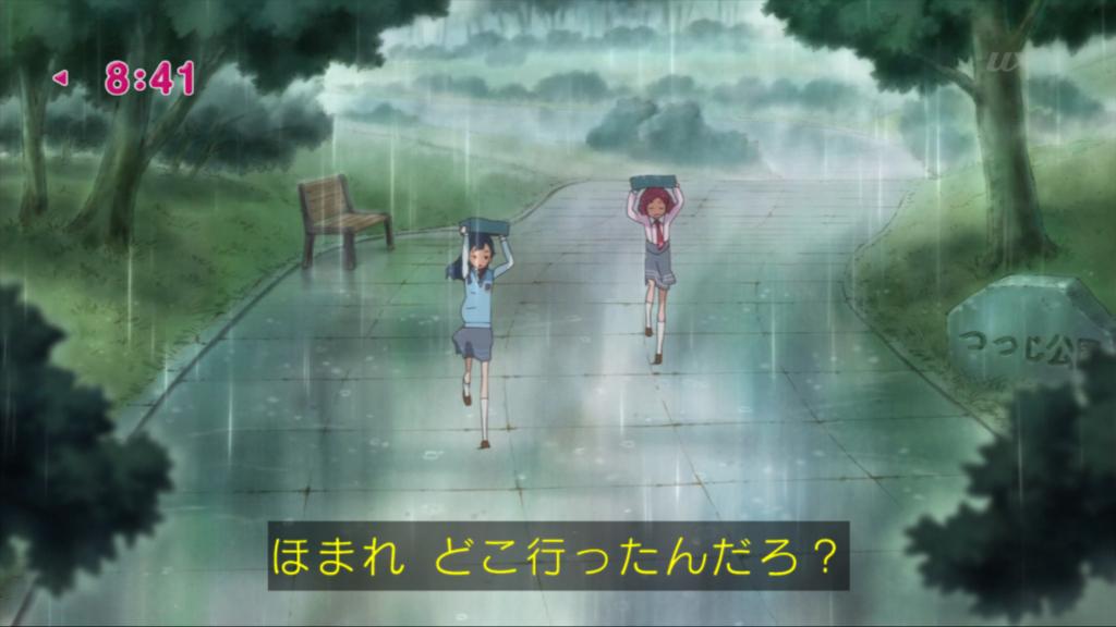 f:id:magaorochi:20180520112522j:plain