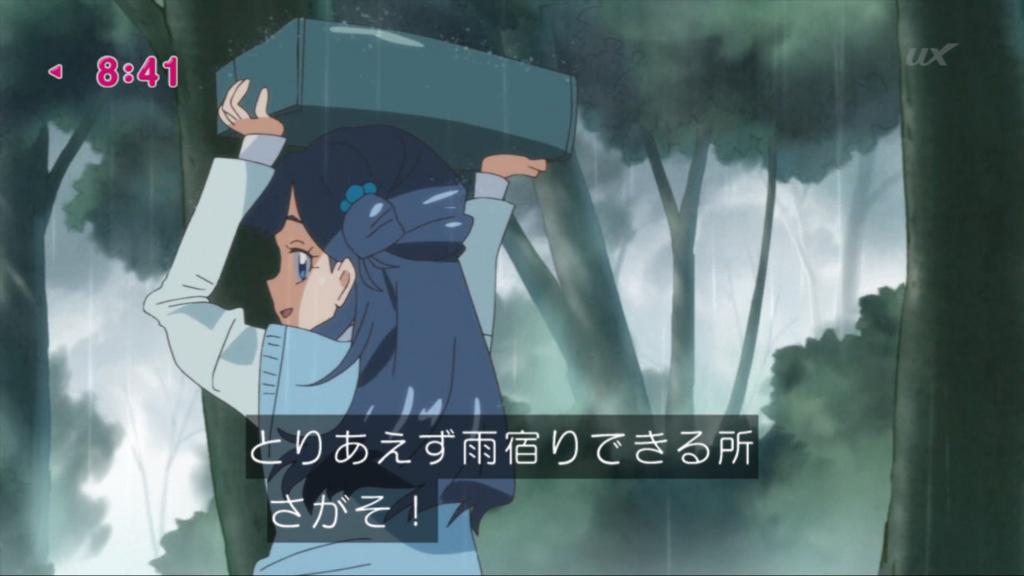 f:id:magaorochi:20180520112532j:plain
