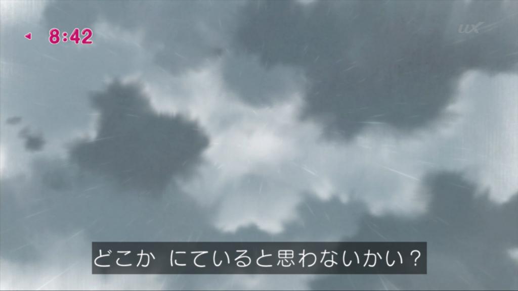 f:id:magaorochi:20180520112558j:plain