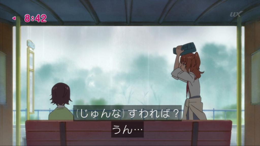 f:id:magaorochi:20180520112845j:plain