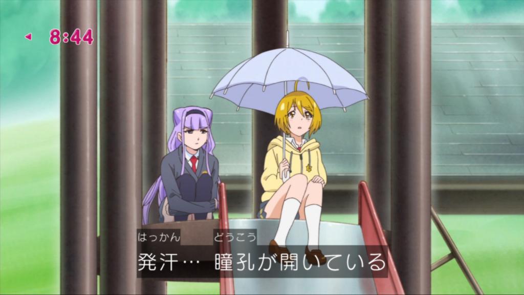 f:id:magaorochi:20180520114304j:plain