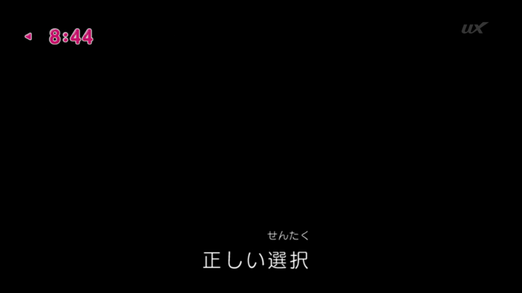f:id:magaorochi:20180520114546j:plain