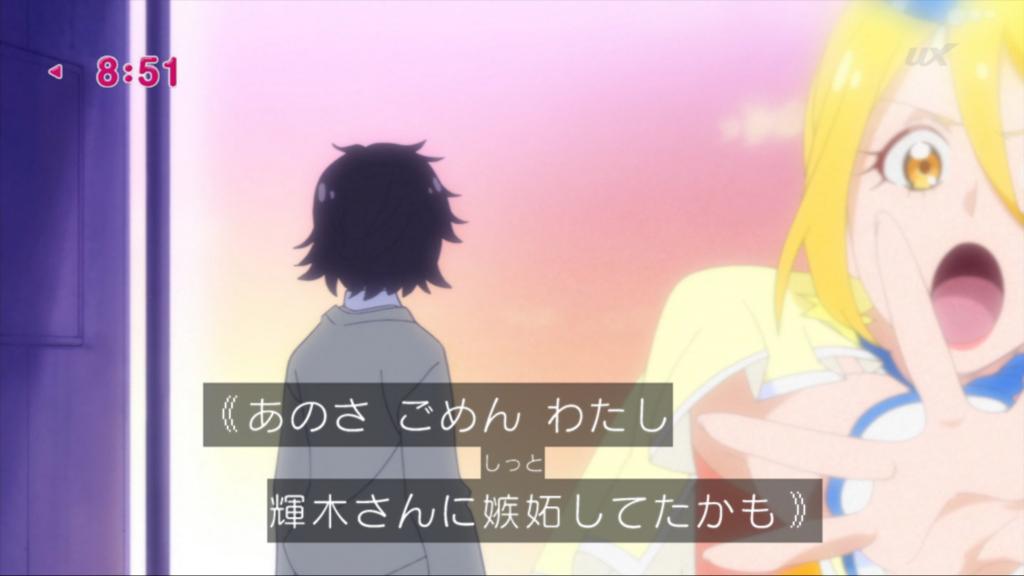f:id:magaorochi:20180520120803j:plain