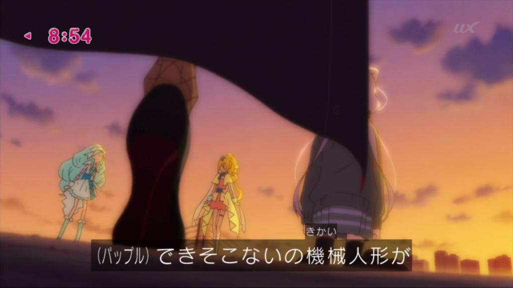 f:id:magaorochi:20180520122404j:plain