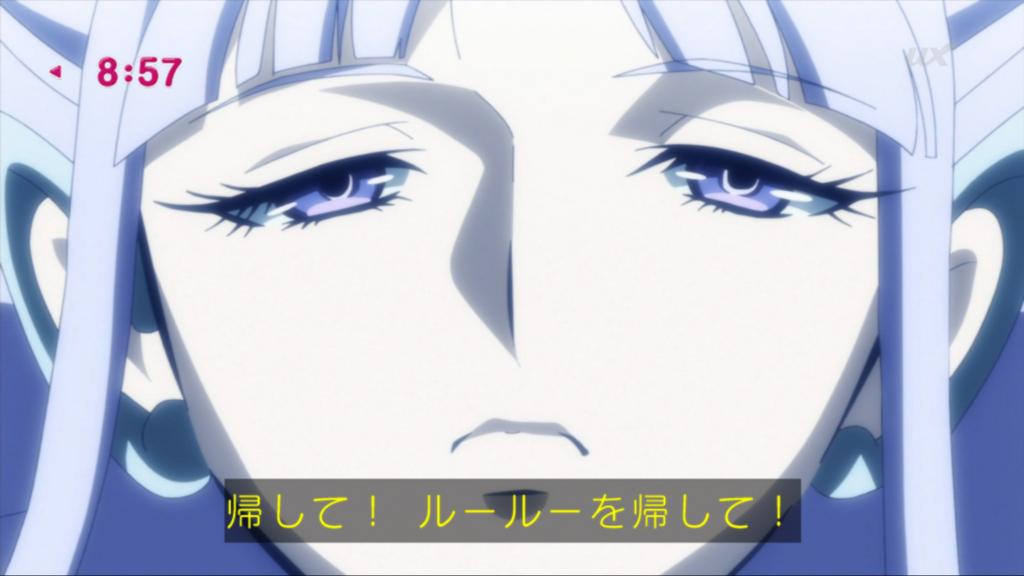 f:id:magaorochi:20180520125535j:plain
