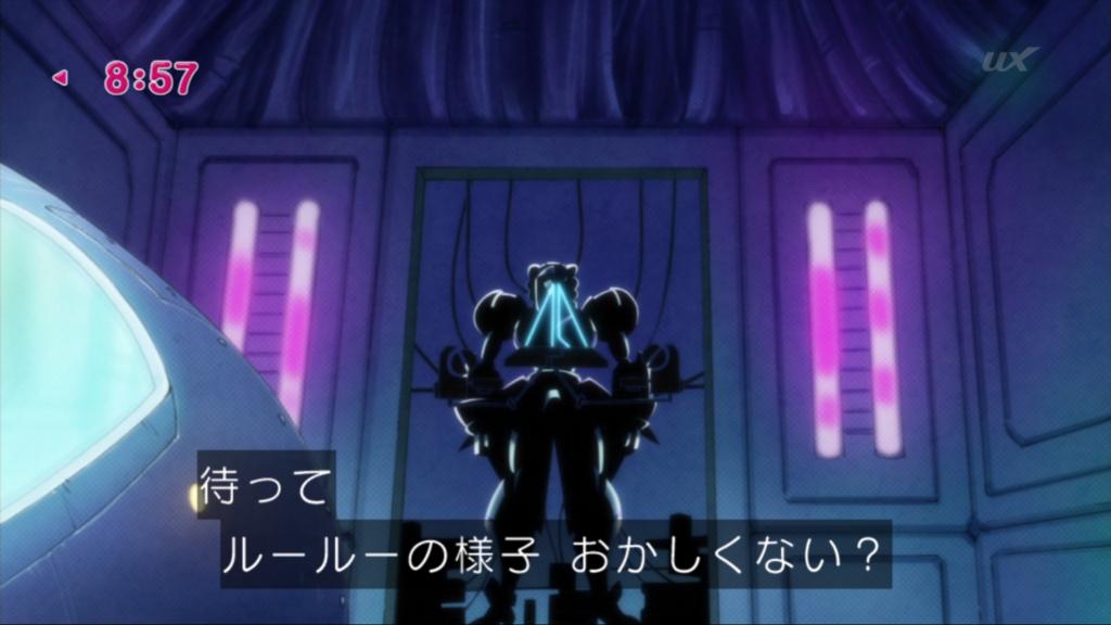 f:id:magaorochi:20180520125541j:plain