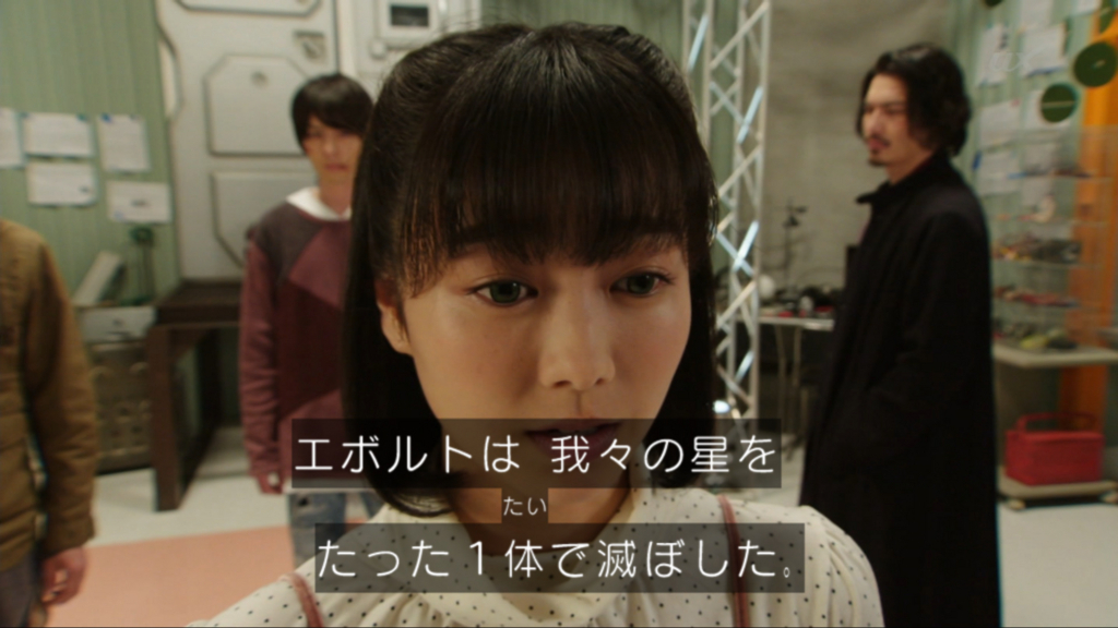 f:id:magaorochi:20180521231518j:plain
