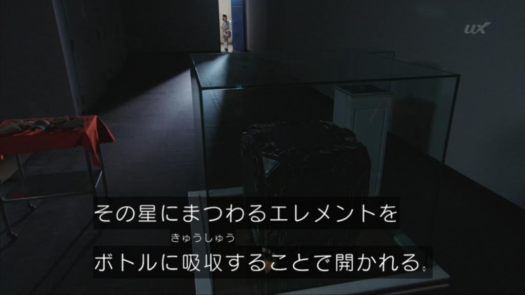 f:id:magaorochi:20180521232643j:plain