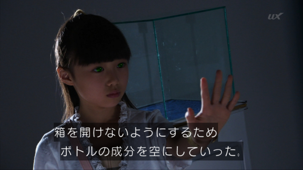 f:id:magaorochi:20180521232716j:plain