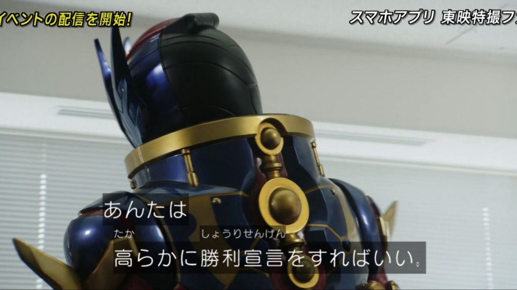 f:id:magaorochi:20180521235156j:plain
