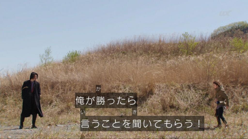 f:id:magaorochi:20180522000514j:plain