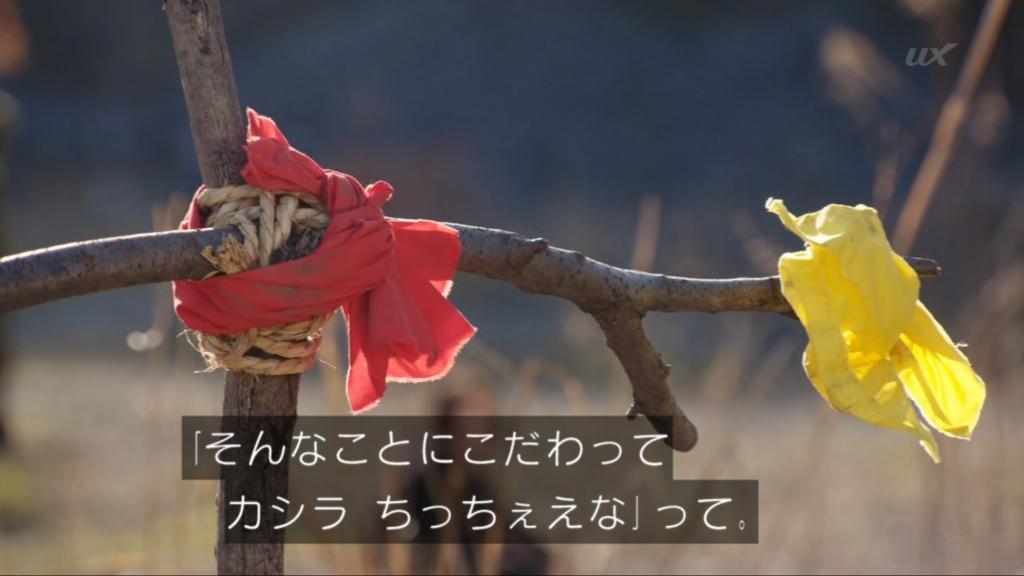 f:id:magaorochi:20180522001215j:plain