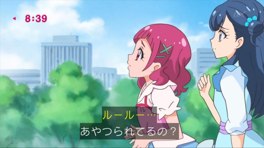 f:id:magaorochi:20180527110001j:plain
