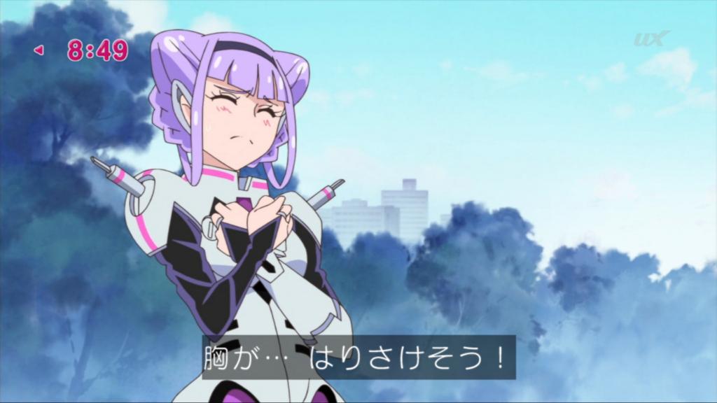 f:id:magaorochi:20180527114227j:plain