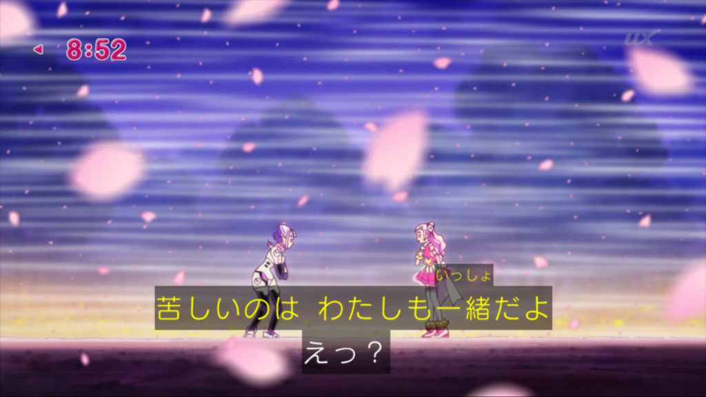 f:id:magaorochi:20180527120353j:plain